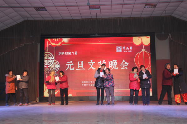 中國青年志愿服務項目大賽眾籌平臺入駐公告