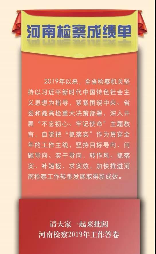 努力構建中國特色哲學社會科學話語體系