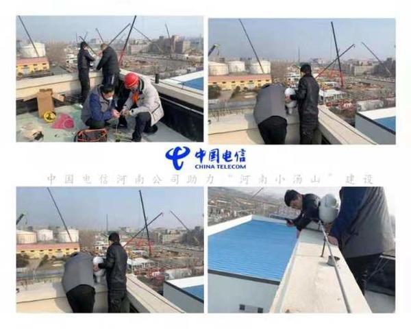 """中国电信河南公司助力""""河南小汤山""""建设"""