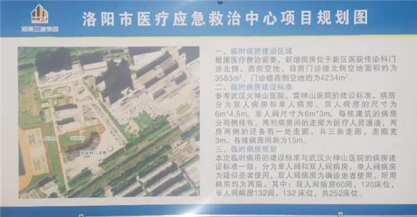 20200213光大银行洛阳小汤山-1.jpg