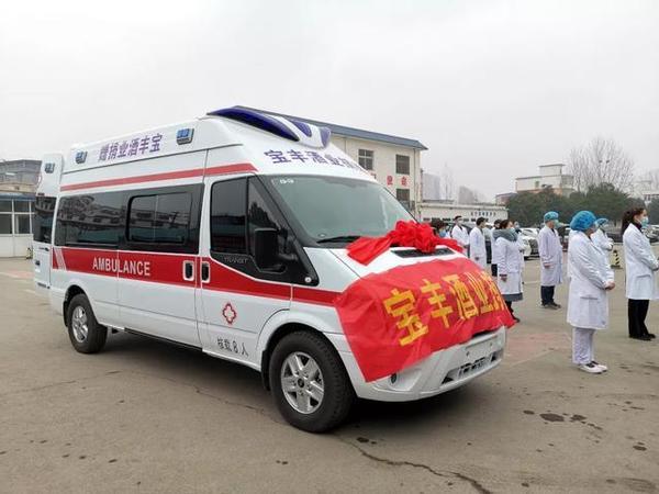 宝丰酒业捐赠负压特种救护车