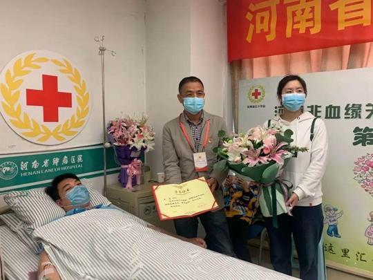 青年先锋!新密农商银行王浩成功捐献造血干细胞