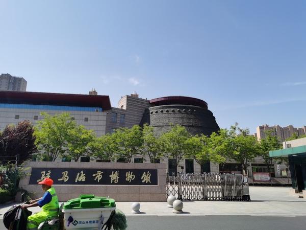 5月21日,驻马店市博物馆恢复开馆