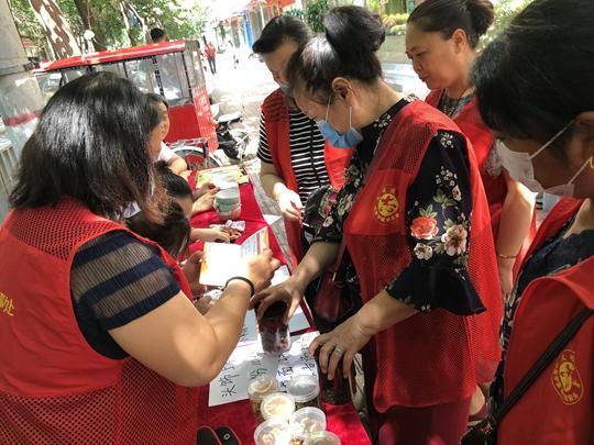 《【摩登4注册平台】郑州市经八路街道商务社区开展红色账户积分兑换活动》