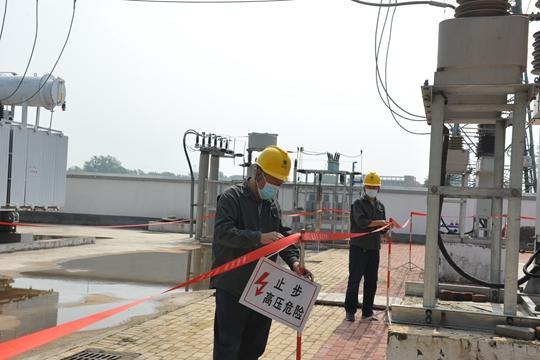 《【摩登4公司】中牟县供电公司开展大面积停电事件应急演练 提高应急能力》