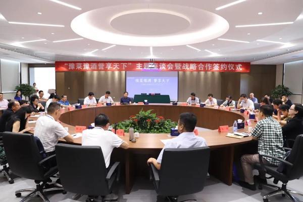 河南餐饮联盟赴赊店老酒考察签订战略合作协议