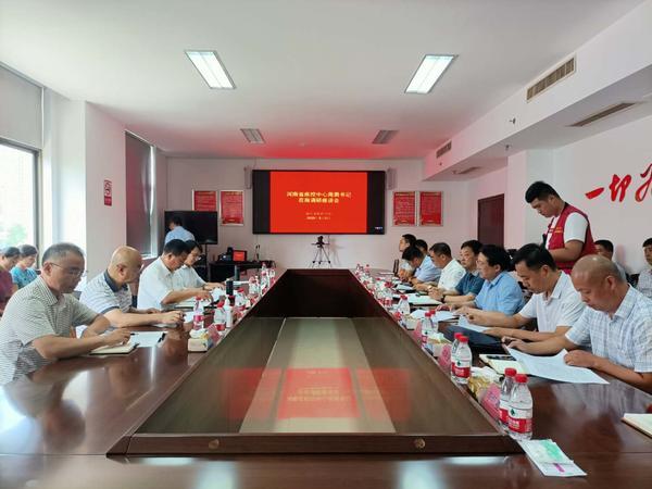 省疾控中心党委书记周勇赴商丘市调研疾病预防控制工作