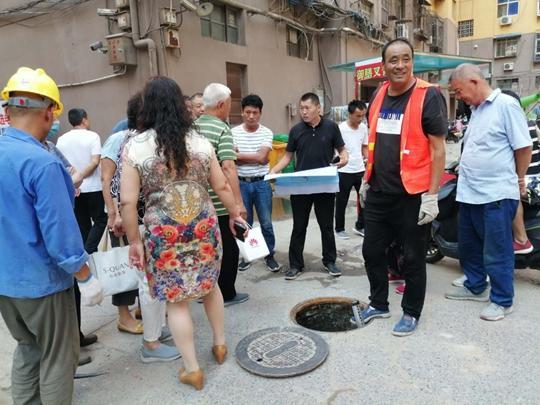《【摩登4注册平台】郑州市建文社区举行共商共治联席会议 破解老旧小区改造新难题》