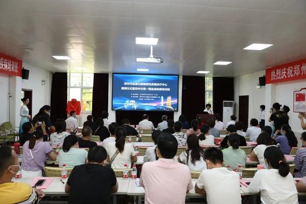 """""""郑州市盆底功能障碍性疾病诊疗中心""""揭牌成立"""