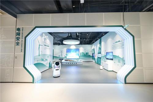 营造网络安全空间 守护电网安全运行——2020年国家网络安全宣传周里的电网篇章