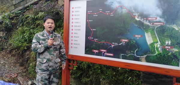"""精准脱贫 湖南会同县:文旅融合促发展 雪峰村风景变""""钱""""景"""