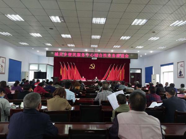 荥阳市城关乡提高综合业务素质 打造便民服务平台