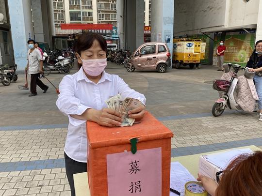 """《【摩登4公司】郑州市金水区未来路街道:公益慈善情暖""""未来""""》"""