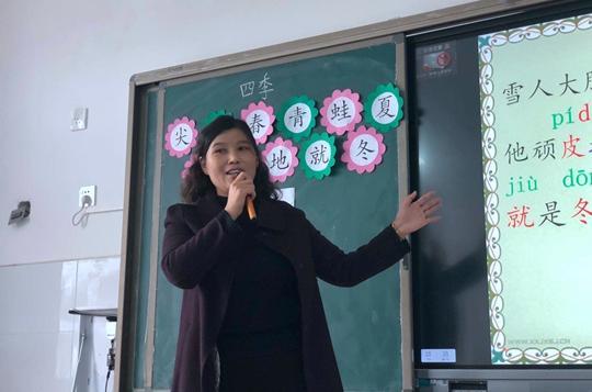 《【摩登4品牌】中牟县刁家乡中心校举办跨校教学观摩活动》