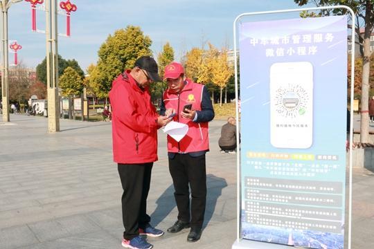 《【摩登4注册平台】中牟县城市管理局:开通城市管理小程序 为民服务更高效》