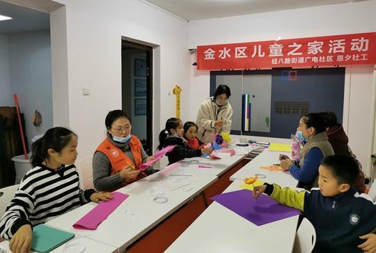 """《【摩登4公司】郑州市广电社区:这个冬天,做家人的""""解语花""""吧》"""
