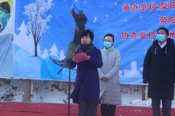 相约九龙口,一起去滑雪!荥阳市第二届滑雪节隆重开幕