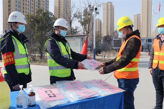 《【摩登4在线平台】中建一局郑州大孟8号安置区项目开展疫情防控应急演练》