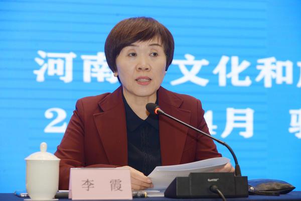 2021年河南省艺术创作工作会议在驻马店市召开