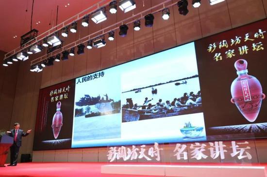 """焦作政商界千人参会,""""豫酒文化行——彩陶坊天时·名家讲坛""""引爆太极故里"""