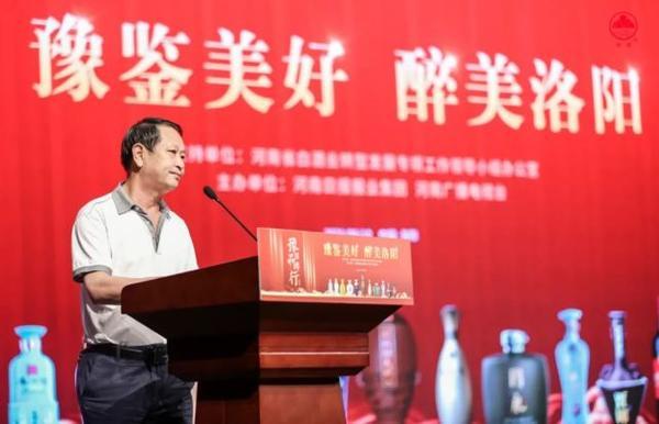 """龙头引领! """"豫酒品牌行——彩陶坊天时·名家讲坛""""燃爆洛阳!"""