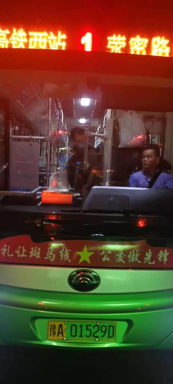 """别怕,有""""我们""""在!荥阳公交将70多名乘客平安送达酒店"""