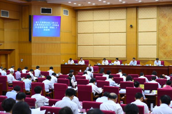 河南擬出臺條例 違法出售社會信用信息最高可罰30萬元