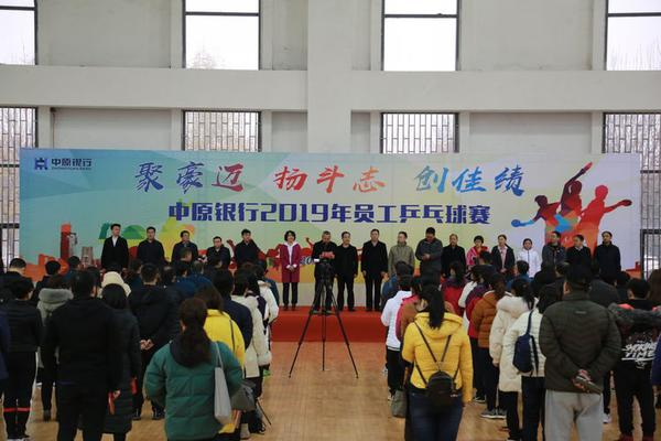 滚动:中原银行开封分行在总行2019年员工乒乓球比赛上取得好成绩