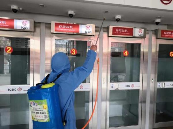 """工行河南省分行""""五项优化服务""""守好金融抗疫阵地"""