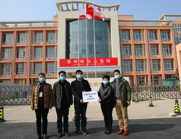 鄭州岐伯山醫院收到一份韓國捐贈,打開一看是……