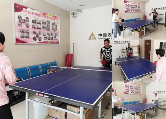 乒出干劲,博出风采――伊川农发行工会组织开展乒乓球比赛