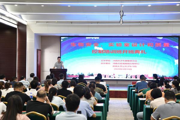 提高河南省疾控人员防控能力 生物安全实