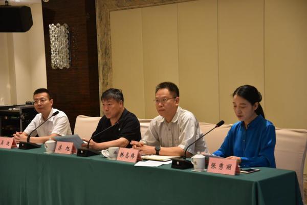 河南省第五届放射卫生专业委员会换届会议召开