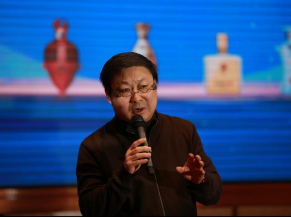 """致敬匠心 出彩豫酒丨2020第二届""""最美豫酒人""""颁奖典礼举行"""