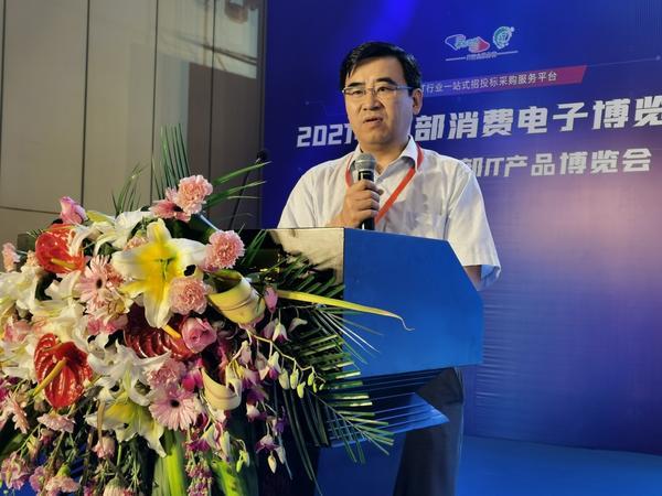 关注经济发展 优化营商环境 中国-郑州2021年政府采购专家论坛开讲