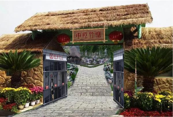 河南西九华山景区中原竹寨招商啦