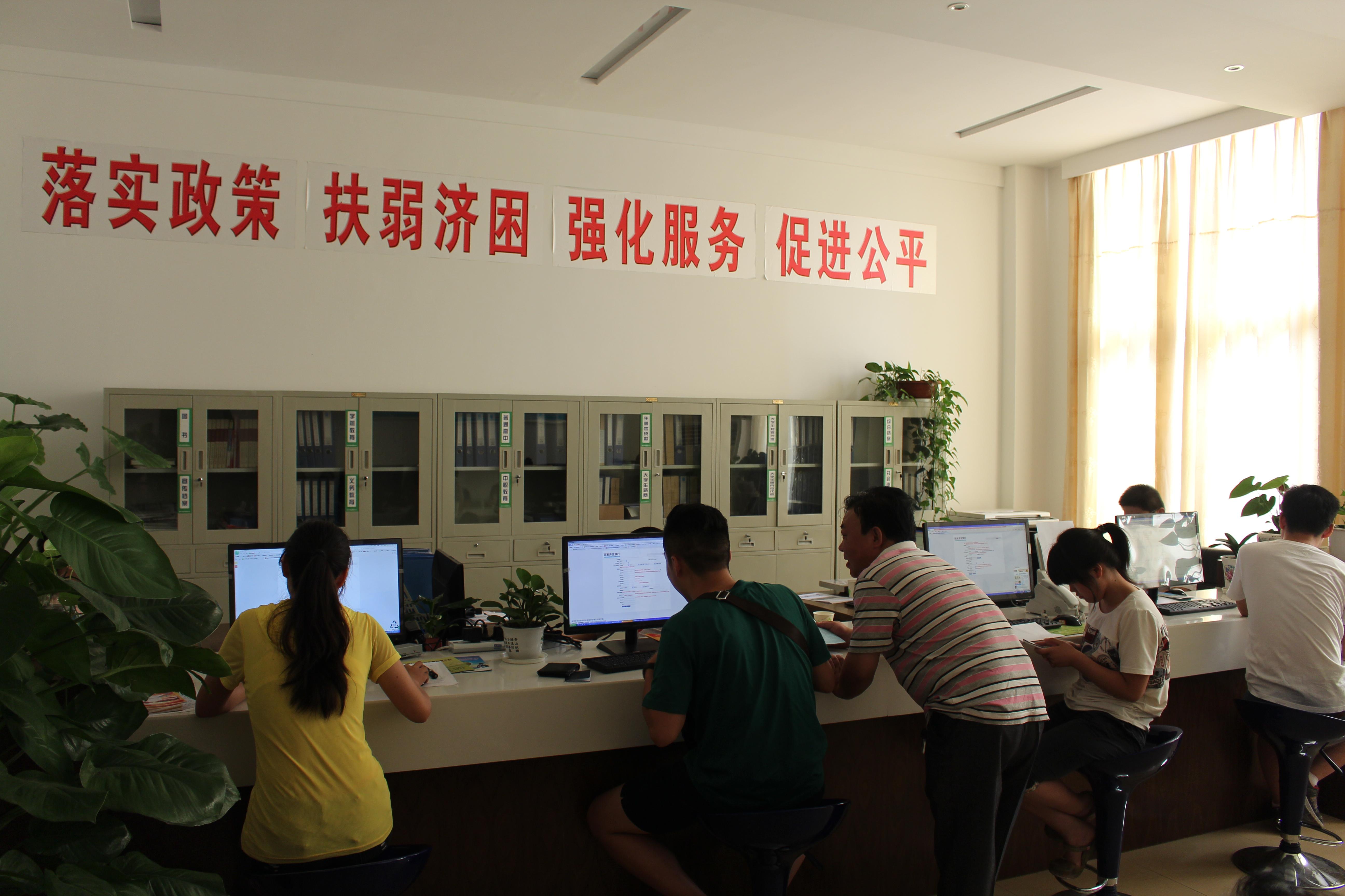 大学生生源地信用助学贷款业务办理