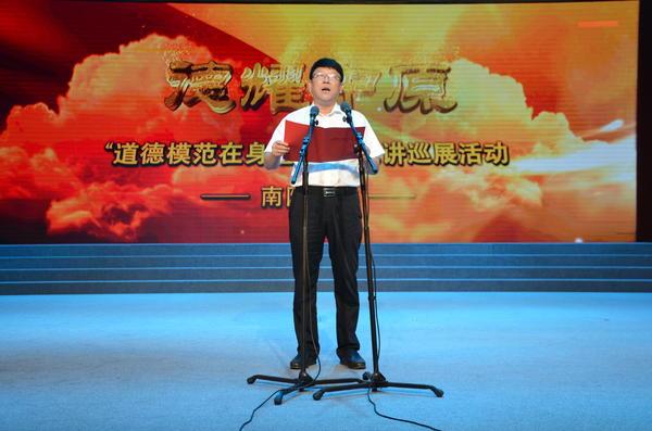 2、方城县委常委、县委办主任侯磊致辞 - 复件(5)