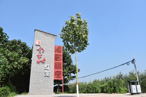 红红火火灯笼郭庄